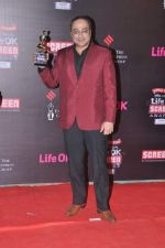 Sachin Khedekar at 20th Annual Life OK Screen Awards in Mumbai on 14th Jan 2014 (56)_52d6894ad5bf9.JPG