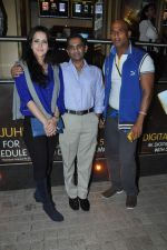 Vinod Nair and Tulip Joshi at Sholay screening in PVR, Mumbai on 15th Jan 2014 (8)_52d7ceb9e7d5c.JPG