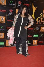 at The Renault Star Guild Awards Ceremony in NSCI, Mumbai on 16th Jan 2014(397)_52d8dbd8d716a.JPG