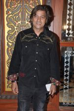 Aadesh Shrivastav at royalty meet in Sea Princess, Mumbai on 16th Jan 2014 (16)_52d8ca2c49df0.JPG