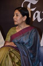 Deepti Naval at Faroque Shaikh tribute meet in Bhavans, Mumbai on 16th Jan 2014 (10)_52d8c78c68175.JPG