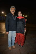 Leena Mogre at Roopa Vohra_s Lohri in Mumbai on 16th Jan 2014 (189)_52d8cdadcad9b.JPG