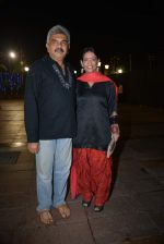 Leena Mogre at Roopa Vohra_s Lohri in Mumbai on 16th Jan 2014 (190)_52d8cdae2dbd5.JPG