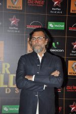 Rakesh Mehra at The Renault Star Guild Awards Ceremony in NSCI, Mumbai on 16th Jan 2014(379)_52d8ddbd3f7f8.JPG