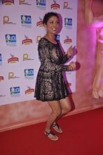 Pooja Misra at Marathon pre party hosted by Kingfisher in Trident, Mumbai on 17th Jan 2014 (58)_52da2a6e89048.JPG