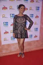 Pooja Misra at Marathon pre party hosted by Kingfisher in Trident, Mumbai on 17th Jan 2014 (59)_52da2a6f574f6.JPG