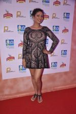 Pooja Misra at Marathon pre party hosted by Kingfisher in Trident, Mumbai on 17th Jan 2014 (60)_52da2a7045c64.JPG