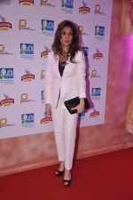 haseena jethmalani at Marathon pre party hosted by Kingfisher in Trident, Mumbai on 17th Jan 2014 (64)_52da2a5b673da.JPG