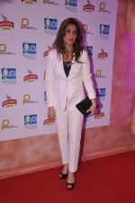 haseena jethmalani at Marathon pre party hosted by Kingfisher in Trident, Mumbai on 17th Jan 2014 (66)_52da2a5ccd621.JPG