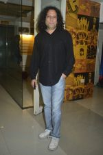 Anil George at Miss Lovely film screening in Fun, Mumbai on 18th Jan 2014_52db74ac4b346.JPG