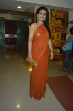 Zeena Bhatia at Miss Lovely film screening in Fun, Mumbai on 18th Jan 2014_52db74dbeebb6.JPG