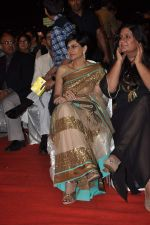 at Police show Umang in Andheri Sports Complex, Mumbai on 18th Jan 2014(142)_52dbb3d447df4.JPG