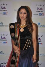 Sangeeta Ghosh at Kids fashion week in Mumbai on 19th Jan 2014 (71)_52dcb57deff15.JPG