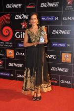 Anoushka Shankar at 4th Gionne Star Global Indian Music Academy Awards in NSCI, Mumbai on 20th Jan 2014 (259)_52de2076dd6ec.JPG