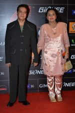 Jatin Pandit at 4th Gionne Star Global Indian Music Academy Awards in NSCI, Mumbai on 20th Jan 2014 (487)_52de3385ce7bc.JPG