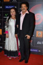 Udit Narayan at 4th Gionne Star Global Indian Music Academy Awards in NSCI, Mumbai on 20th Jan 2014
