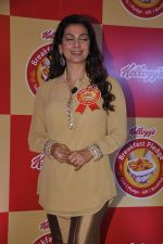 Juhi Chawla at Kellogs event in Taj, Mumbai on 21st Jan 2014 (39)_52df68a536558.JPG