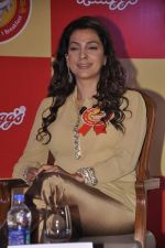 Juhi Chawla at Kellogs event in Taj, Mumbai on 21st Jan 2014 (47)_52df68a7f39ec.JPG