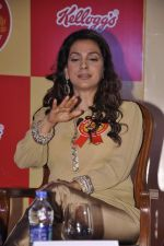 Juhi Chawla at Kellogs event in Taj, Mumbai on 21st Jan 2014 (49)_52df68a8a30a7.JPG