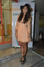 Monica Dogra at Hokey Pokey store in Mumbai on 22nd Jan 2014 (25)_52e0b6e1bf3c6.JPG
