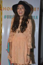 Monica Dogra at Hokey Pokey store in Mumbai on 22nd Jan 2014 (26)_52e0b6e961caf.JPG