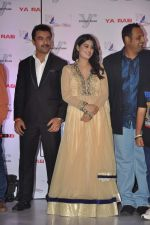 Ajaz Khan, Arjumman Mughal at Ya Rab film music launch in Novotel, Mumbai on 28th JAn 2014 (60)_52e89de673a9c.JPG