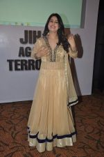 Arjumman Mughal at Ya Rab film music launch in Novotel, Mumbai on 28th JAn 2014 (22)_52e89dea7431d.JPG