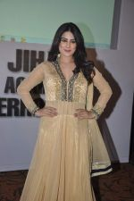 Arjumman Mughal at Ya Rab film music launch in Novotel, Mumbai on 28th JAn 2014 (24)_52e89deb315a9.JPG