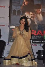 Arjumman Mughal at Ya Rab film music launch in Novotel, Mumbai on 28th JAn 2014 (69)_52e89deb88cba.JPG