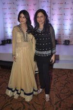 Arjumman Mughal, Kishori Shahane at Ya Rab film music launch in Novotel, Mumbai on 28th JAn 2014 (45)_52e89deca432a.JPG