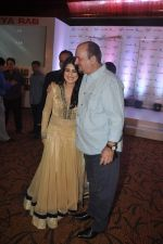 Arjumman Mughal, Raju Kher at Ya Rab film music launch in Novotel, Mumbai on 28th JAn 2014 (13)_52e89ded06aff.JPG