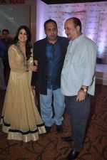 Arjumman Mughal, Raju Kher at Ya Rab film music launch in Novotel, Mumbai on 28th JAn 2014 (15)_52e89ded5ff7d.JPG
