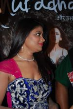 at Ganesh Acharya song shoot for film Anuradha in Chandivli, Mumbai on 28th Jan 2014 (62)_52e899d14b246.JPG