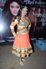 at Ganesh Acharya song shoot for film Anuradha in Chandivli, Mumbai on 28th Jan 2014 (73)_52e899d579c5f.JPG