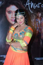 at Ganesh Acharya song shoot for film Anuradha in Chandivli, Mumbai on 28th Jan 2014 (74)_52e899d5d791d.JPG