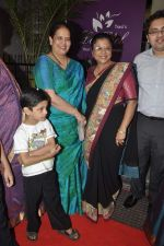 Vrinda Rai at Launch of Dr. Trasi_s clinic La Piel in Oshiwara, Mumbai on 2nd Feb 2014 (65)_52ef6115dcad5.JPG