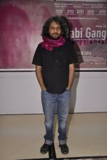 Anand Gandhi at Press conference of documentary film Gulabi Gang in Press Club, Mumbai on 3rd Feb 2014 (34)_52f0855750c49.JPG