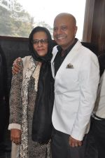 Naved jaffrey surprise birthday bash hosted by wife Sayeeda Jaffrey in Mangii Cafe, Mumbai on 3rd Feb 2014 (81)_52f0847b2ffc7.JPG