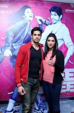 Parineeti Chopra, Sidharth Malhotra at Hasee Toh Phasee promotions in Delhi on 3rd Feb 2014 (13)_52f0834e6a399.JPG