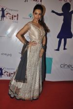Malaika Arora Khan at Manish malhotra show for save n empower the girl child cause by lilavati hospital in Mumbai on 5th Feb 2014(104)_52f3c4b4a8169.JPG