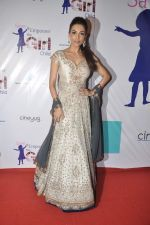 Malaika Arora Khan at Manish malhotra show for save n empower the girl child cause by lilavati hospital in Mumbai on 5th Feb 2014(105)_52f3c4b5159cf.JPG