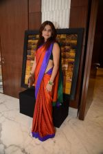 Neelam Singh at Samsara Art anniversary in Enigma, J W Marriott, Mumbai on 7th Feb 2014 (104)_52f5c55db0d23.JPG