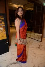Neelam Singh at Samsara Art anniversary in Enigma, J W Marriott, Mumbai on 7th Feb 2014 (109)_52f5c55fa76ca.JPG