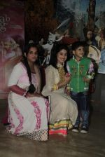 Arjumman mughal at the special screening of film Ya Rab in Mumbai on 9th Feb 2014 (12)_52f87017cf922.jpeg