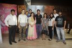 Arjumman mughal at the special screening of film Ya Rab in Mumbai on 9th Feb 2014 (2)_52f8701374cf4.jpeg