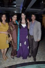 Brinda Parekh_s wedding bash in Powai, Mumbai on 10th Feb 2014 (109)_52f9b30f980ca.JPG