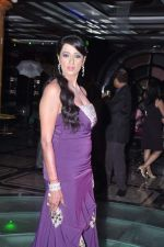 Brinda Parekh_s wedding bash in Powai, Mumbai on 10th Feb 2014 (93)_52f9b309a7e84.JPG