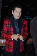Asrani at Gang of Ghosts trailer launch in PVR, Mumbai on 11th Feb 2014 (43)_52fb19d6b3394.JPG