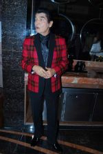 Asrani at Gang of Ghosts trailer launch in PVR, Mumbai on 11th Feb 2014 (44)_52fb19cf7a05b.JPG