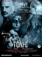 Poster of movie THE DARK SECRETS OF TONHI